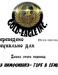 PurrnoMagnum Trials Star Fox Russian Gold-Eagle Inc