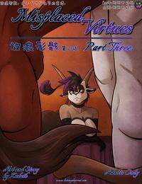 Misplaced Virtues:Part 3 - 放浪形骸:第三话