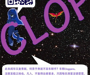 StePandy Photocopy Cuddles - 双倍滋润 My Extract briefly Pony: Friendship Is Magic Chinese 浮力驹汉化 Ongoing