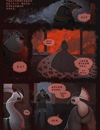 Shen comic