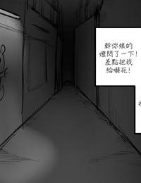 MIBRY The M-leg ghost - M字開腿鬼 Chinese 變態浣熊漢化組 - part 2