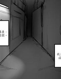 MIBRY The M-leg ghost - M字開腿鬼 Chinese 變態浣熊漢化組 - part 3