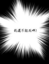 MIBRY The M-leg ghost - M字開腿鬼 Chinese 變態浣熊漢化組