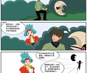 Jimryu Fly me to Sputnik Pokemon Chinese A垃圾个人汉化