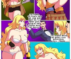 RWBY - RWBY Universe H Arbatos Korean