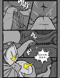 A Time with the Hero - part 3