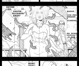 Women of Marvel - The Brain Worms (Chinese)