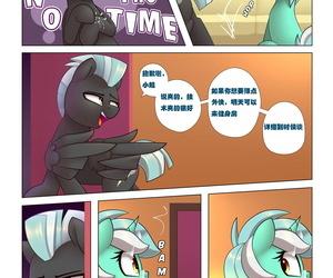 Shino Magic Trouble My Little Pony: Friendship is Magic Chinese