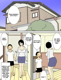 Urakan – The Stepson and the Big-Breasted Bride