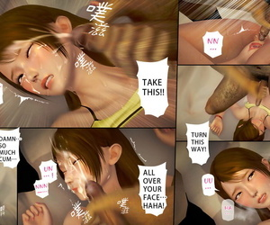 Nameless Clodhopper – Ayaka's diary 5