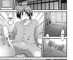 Cuzukago � When I Live Alone with My Stepmother