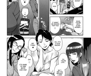 Sugi G – Strange Wifey