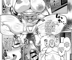 Dorachefu – Dosukebe Kouhai