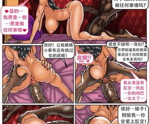 Kaos Cause c�lebre Best Friend 1-2 Chinese 淫语汉化 - faithfulness 3