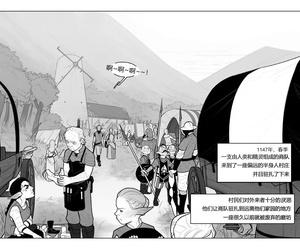 Incase Alfie ch.01 【Chinese】