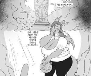 0Lightsource Caroles Corner Korean - fixing 2