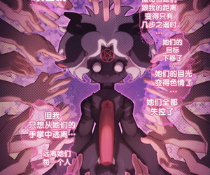 Pokilewd Satan S-Layer Chinese 大鸟转转转乐园×新桥月白日语社 Digital
