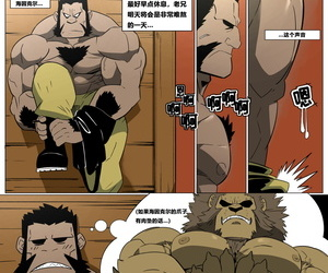 Thy Carker Darius x Heinkel The Fastest Instincts Chinese