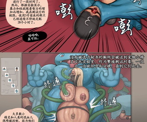 Kingbang Sexcretary Oleana Pokemon Chinese 喵子汉化组