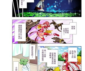 Koeda Shouten Yotsuba itty-bitty Senki Clover Rose Chinese