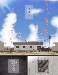 GN Girls Number Machi Hazure no Tama to Kaben - part 2