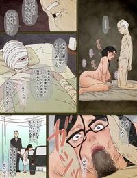 GN Girls Number Machi Hazure no Tama to Kaben - part 3