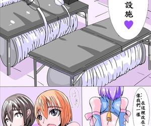 hentaiworks Aruma Futanari Sennou Kaizou Koujou 2/4 Chinese
