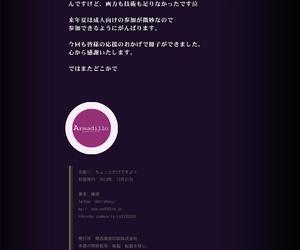 Armadillo Renji Senpai Chotto dake desu yo? Fate/Grand Order Chinese 新桥月白日语社 Digital