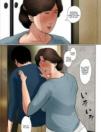 Oozora Kaiko kaiko Haha ni Koishite #2 Machiwabita Saikai - Making Love with Mother 2 ~The Much Awaited Reunion~ EnglishAmoskandy - part 2