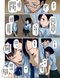 Kisaragi Gunma Giri Giri Sisters Ch. 1-4- 10 Chinese 姬萌九課 Colorized Decensored - part 2