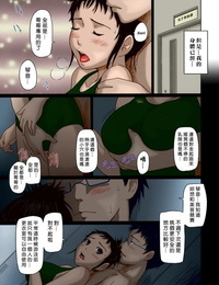 Kisaragi Gunma Giri Giri Sisters Ch. 1-4- 10 Chinese 姬萌九課 Colorized Decensored - part 3
