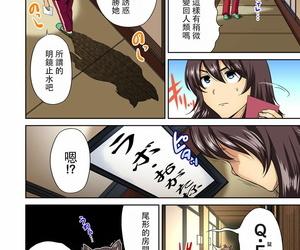 Okumori Boy Oretoku Shuugakuryokou ~Otoko wa Jyosou shita Ore dake!! Ch. 18 Chinese 沒有漢化 Digital