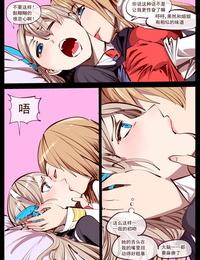 Breakrabbit 太太们的游戏 Warship Girls Chinese Uncensored