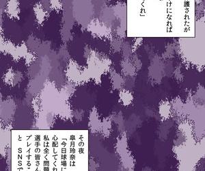 Kasuterura Shima Syu Shikyuushiki de Okasareta Gravure Idol - part 2