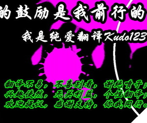 Actuator Ryuugaku Shita Osananajimi 2 - 留学的青梅竹马2 Chinese K记翻译