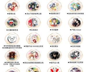 Wakamatsu Tairyoku Obake na Rikujou Circle hardly any Joshidaisei ga SeFri ni Genkai made Tsukareru Ohanashi - 田径部少女的耐力训练 Chinese 团子汉化组