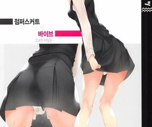 C96 Murakami Suigun doll-sized Yakata Murakami Suigun Vibe All round Pants Hon - vibrator All round panties - 바이브 인 판츠 Korean