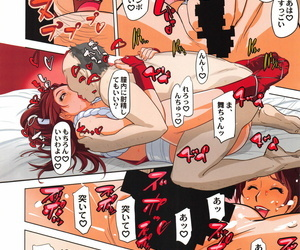C94 Eromafia Edo Shigezu Shiranui Doujou Tsuushin Vol. 01 -Shiranui Mai Shukushoukai Kaisai- King be proper of Fighters
