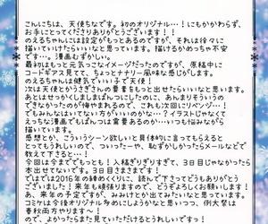 C91 Usagi small-minded Oyatsu Amatsuka China Tenshi na Noel to Ecchi Shimasen ka? Chinese 脸肿汉化组