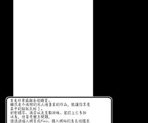 Cat Tower Nyagomaru Haramase Rental Join in matrimony - 性孕租借 Chinese 禁漫漢化組 Digital