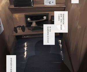 Jall Boint nohito NeCafe de Deatta Iede Musume ~Watashi ga Kanojo to no Sexual intercourse ni Hamaru made~ Chinese 魔劍个人汉化