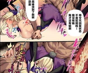 Armadillo Renji Kinpatsu Bunny to H na Lark Shimasu 2&1 Fate/Grand Order Chinese 黎欧x新桥月白日语社 Digital - decoration 2