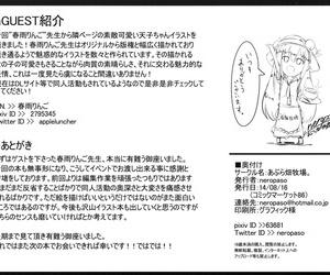C86 Abura Batake Bokujyo. neropaso Tenshi Gahou Ni Touhou Project