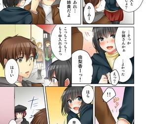 Kouno Aya Aneki Deisuichuu to... H Shichaimashita. 3 Digital