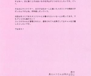 C96 Separate Mutual Tsurusaki Takahiro Kuro Elf-san wa Mimi ga Yowai Portuguese-BR Hentai Kai