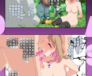 C87 Makoto☆Skip Makoto Daikichi IkuIku Charii GOGO Pokemon Chinese 不咕鸟汉化组