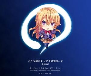 Neko wa Manma ga Utsukushii Hisasi Erina-sama no Renai Kenkyuukai. 2 Shokugeki no Soma Chinese Digital