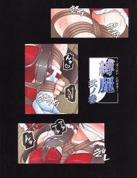 Reitaisai 15 Kuro Lili no Heya lilish Bakurei Ni no Maki Touhou Project