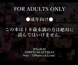 COMIC1☆10 320BPM BLASTBEAT Seika no Musume Daga- Shikashi Hentai 2 Dagashi Kashi Chinese 塔布里斯個人漢化- Annoy嵌字 Decensored