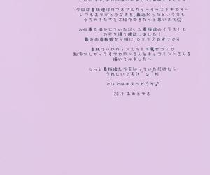 COMIC1☆16 Ame nochi Yuki Ameto Yuki Kanbanmusume consistent with